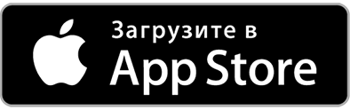 app_store_download_ru394X124