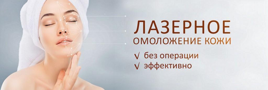укрепляет сосудистые стенки косметологическая процедура