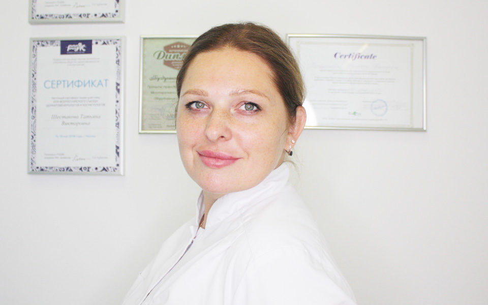 Консультация косметолога онлайн