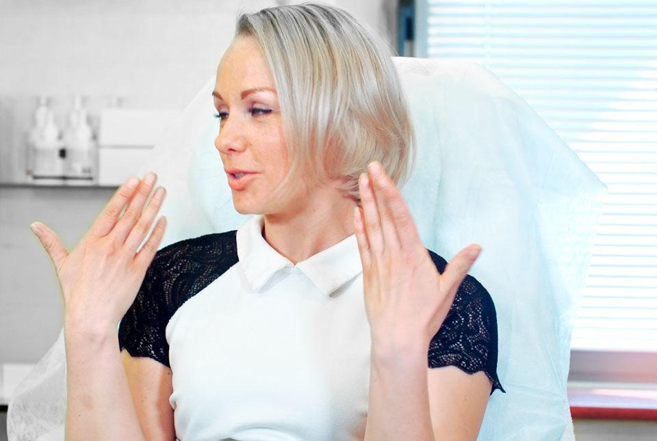 Вопрос к косметологу