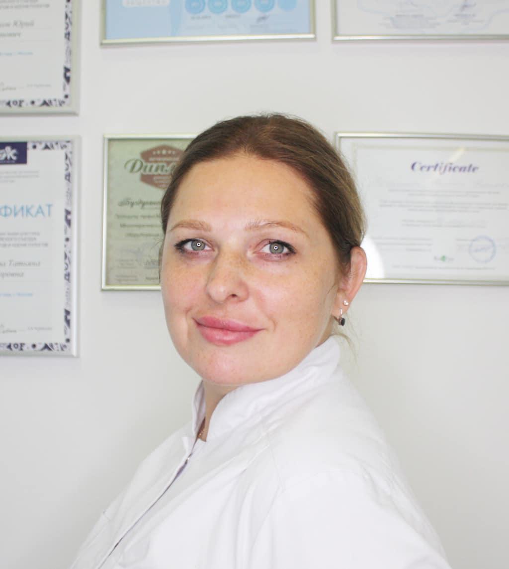 Косметолог Строгино Митино